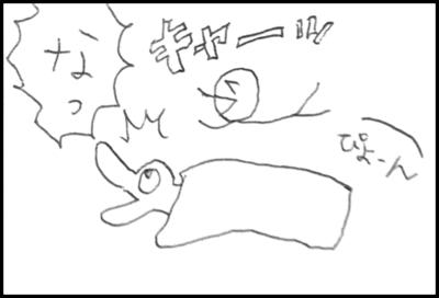 http://cdn-ak.f.st-hatena.com/images/fotolife/s/sakurasaryou/20161018/20161018230454.png?1476799537