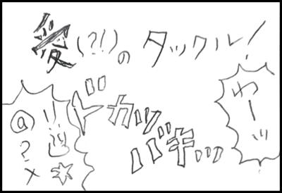 http://cdn-ak.f.st-hatena.com/images/fotolife/s/sakurasaryou/20161018/20161018230455.png?1476799559
