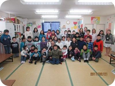 http://cdn-ak.f.st-hatena.com/images/fotolife/s/sakurasaryou/20170405/20170405165004.jpg