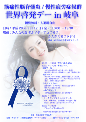 http://cdn-ak.f.st-hatena.com/images/fotolife/s/sakurasaryou/20170509/20170509220434.png?1494335222