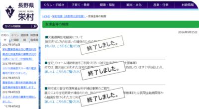 http://cdn-ak.f.st-hatena.com/images/fotolife/s/sakurasaryou/20170510/20170510225246.png?1494424372