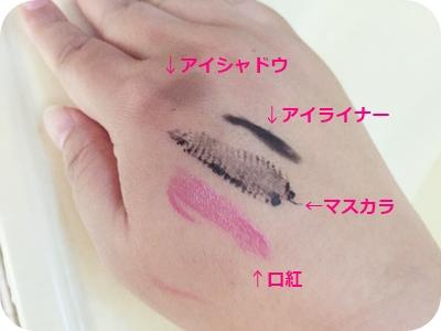 http://cdn-ak.f.st-hatena.com/images/fotolife/s/sakurasaryou/20170904/20170904165632.jpg
