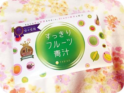 http://cdn-ak.f.st-hatena.com/images/fotolife/s/sakurasaryou/20170920/20170920195035.jpg?1505904699