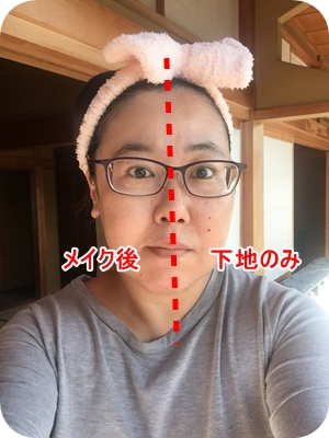 http://cdn-ak.f.st-hatena.com/images/fotolife/s/sakurasaryou/20171105/20171105234428.jpg?1509893083