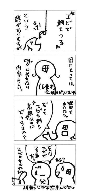 f:id:sakurasaryou:20180503225522j:plain