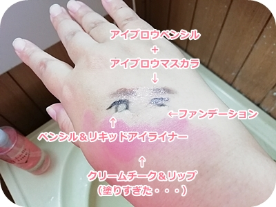 f:id:sakurasaryou:20180712161759j:image