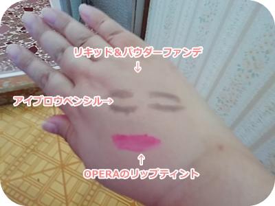 f:id:sakurasaryou:20180809153023j:image