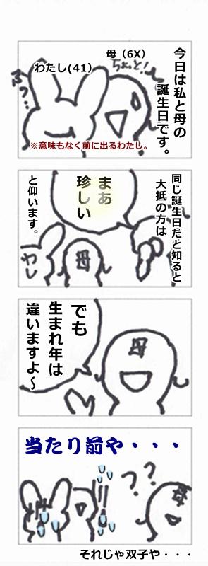 f:id:sakurasaryou:20181018183842j:plain