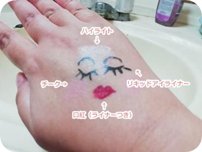 f:id:sakurasaryou:20181220160118j:image