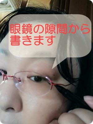 f:id:sakurasaryou:20190505204122j:image