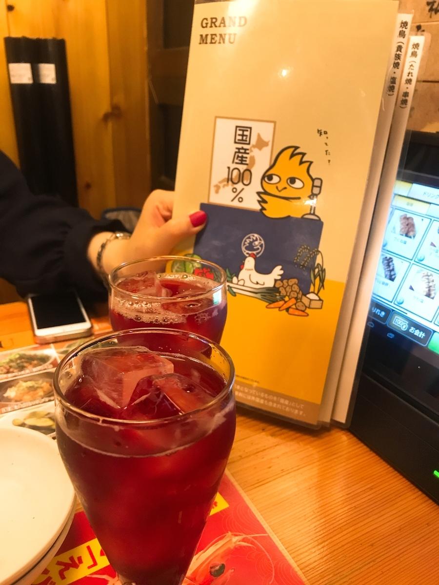 f:id:sakurashaki5:20190503214121j:plain