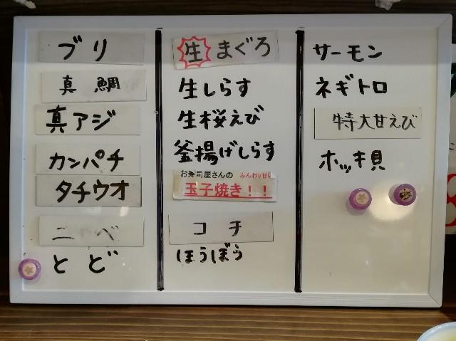 f:id:sakurashrimp26:20180130144414j:image
