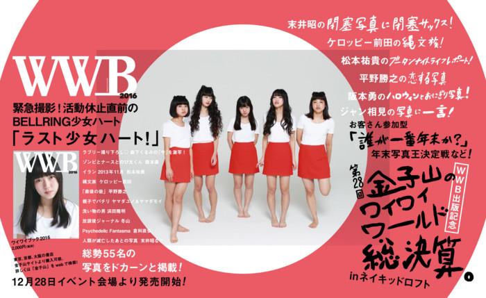 f:id:sakurasou103:20161214170418j:image
