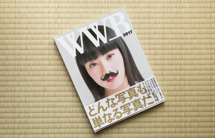 f:id:sakurasou103:20180106114801j:image
