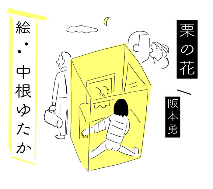 f:id:sakurasou103:20180106120505j:image