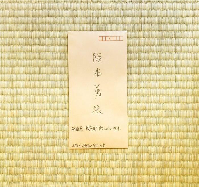 f:id:sakurasou103:20180502233356j:image