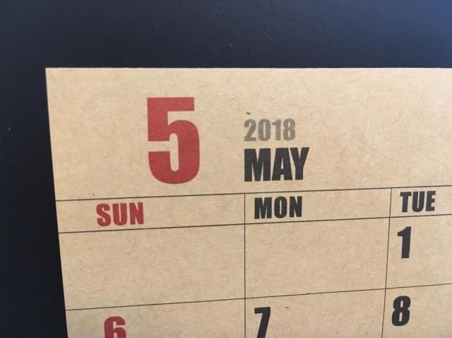 GWのカレンダー