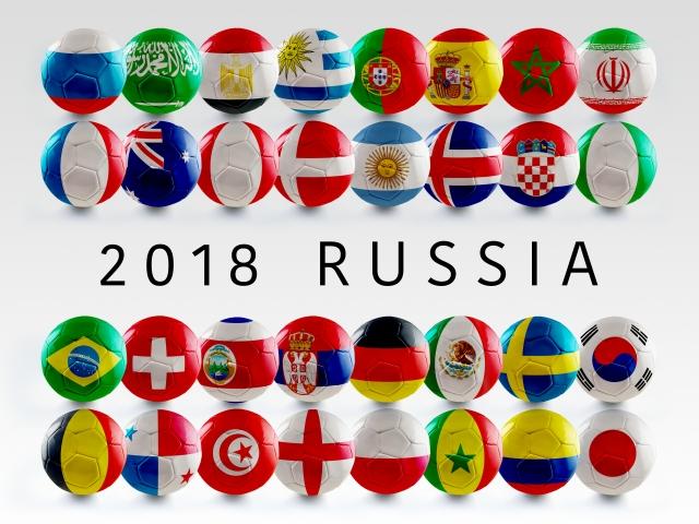 ロシアワールドカップ2018