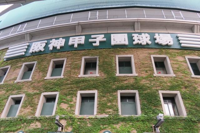 高校野球開幕した甲子園球場