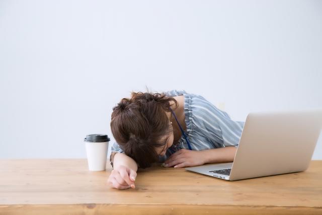 仕事で疲労困憊