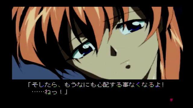 f:id:sakurasyouko:20181123212334j:plain