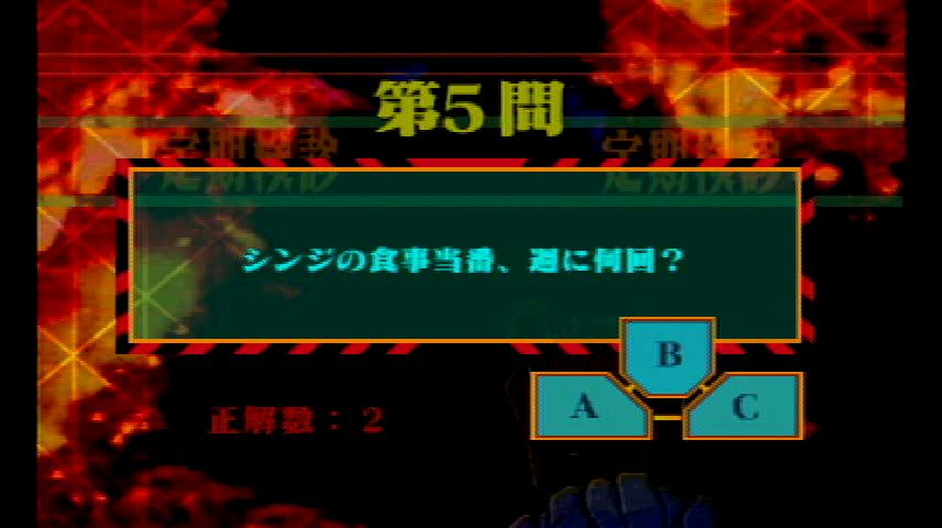 f:id:sakurasyouko:20190609015821j:plain