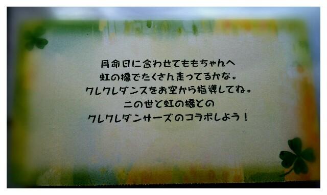 f:id:sakuratansokuclub1996:20190906131722j:image