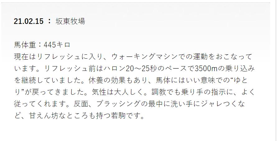 f:id:sakuratec:20210309182552p:plain