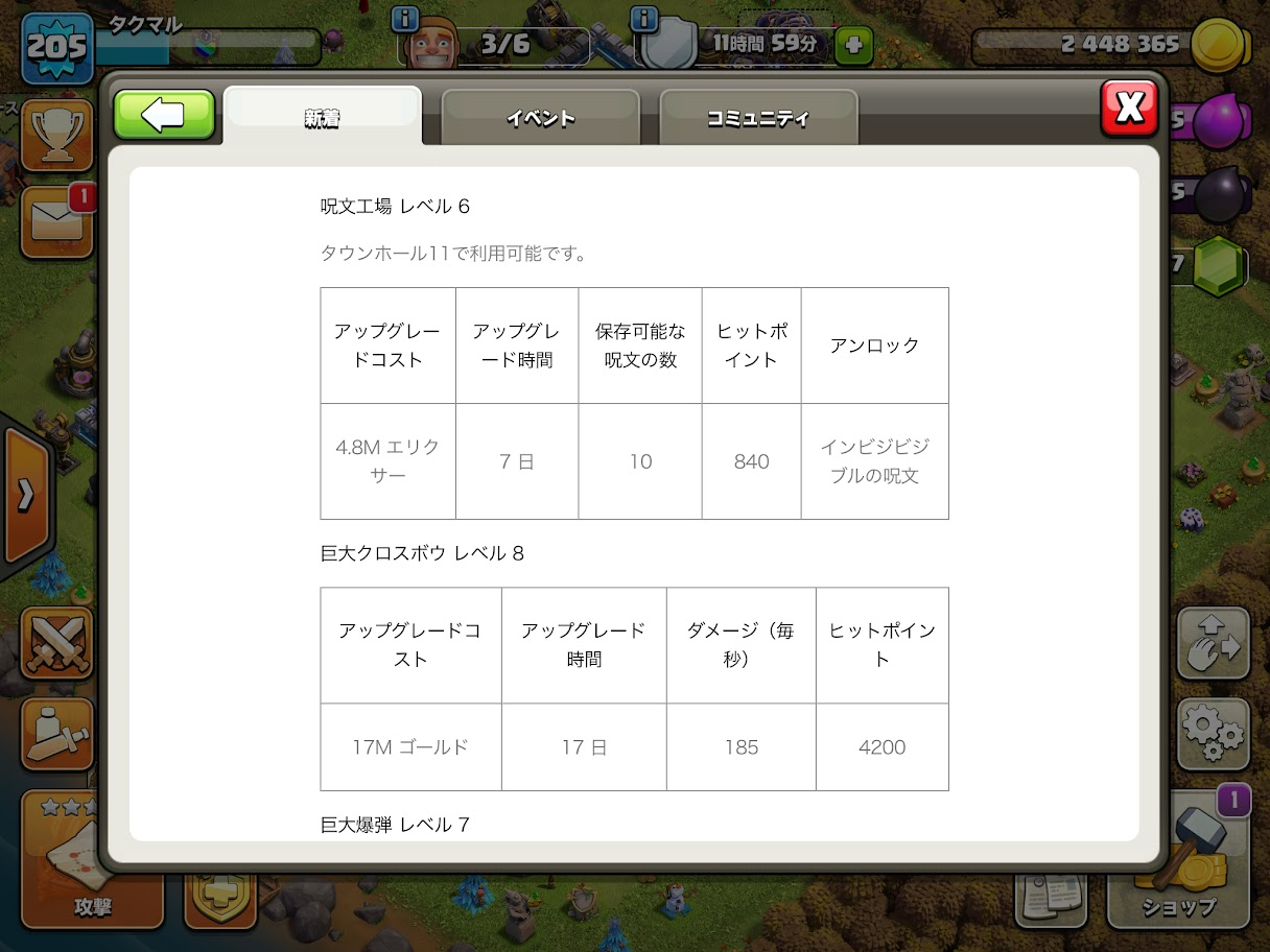 f:id:sakuratei2570:20201205011256j:plain