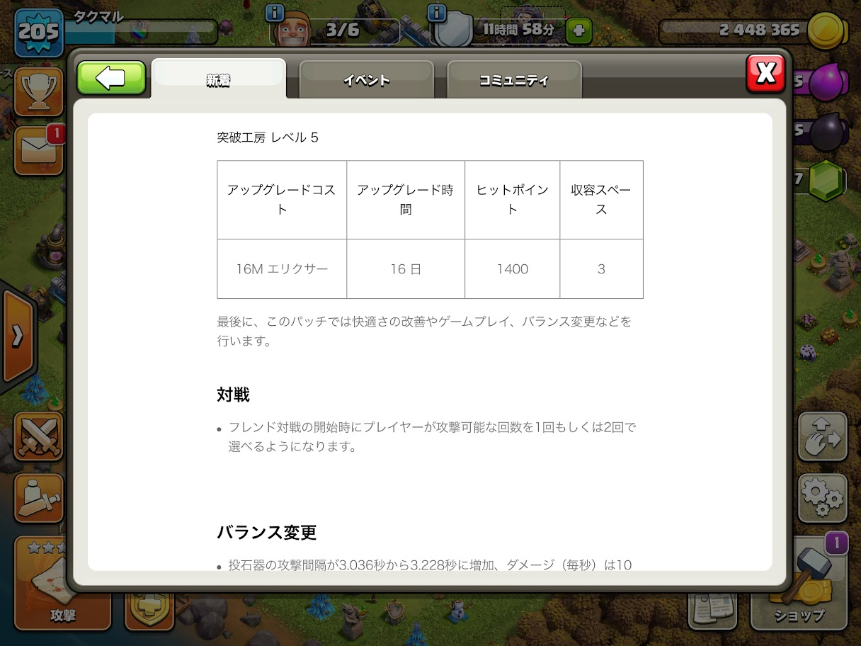 f:id:sakuratei2570:20201205011622j:plain