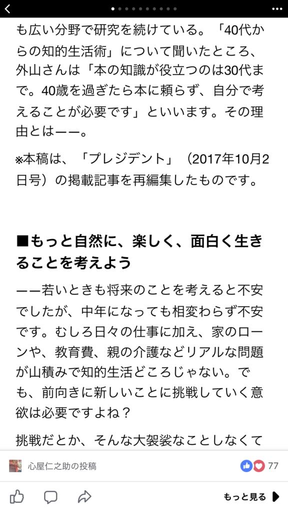 f:id:sakuraturuhime:20180313091129p:plain