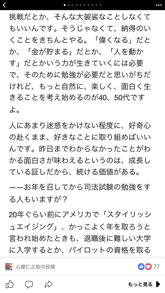 f:id:sakuraturuhime:20180313091142p:plain