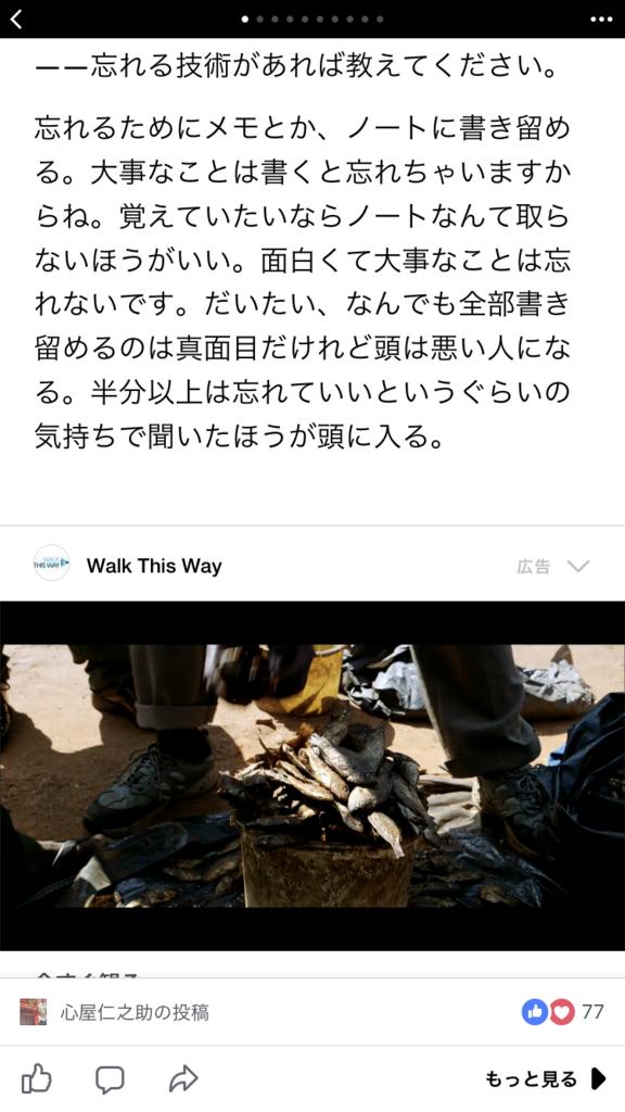 f:id:sakuraturuhime:20180313091240p:plain