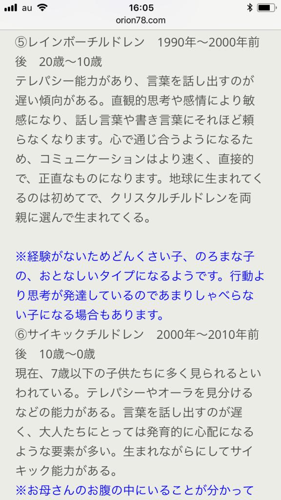 f:id:sakuraturuhime:20180408160950p:plain