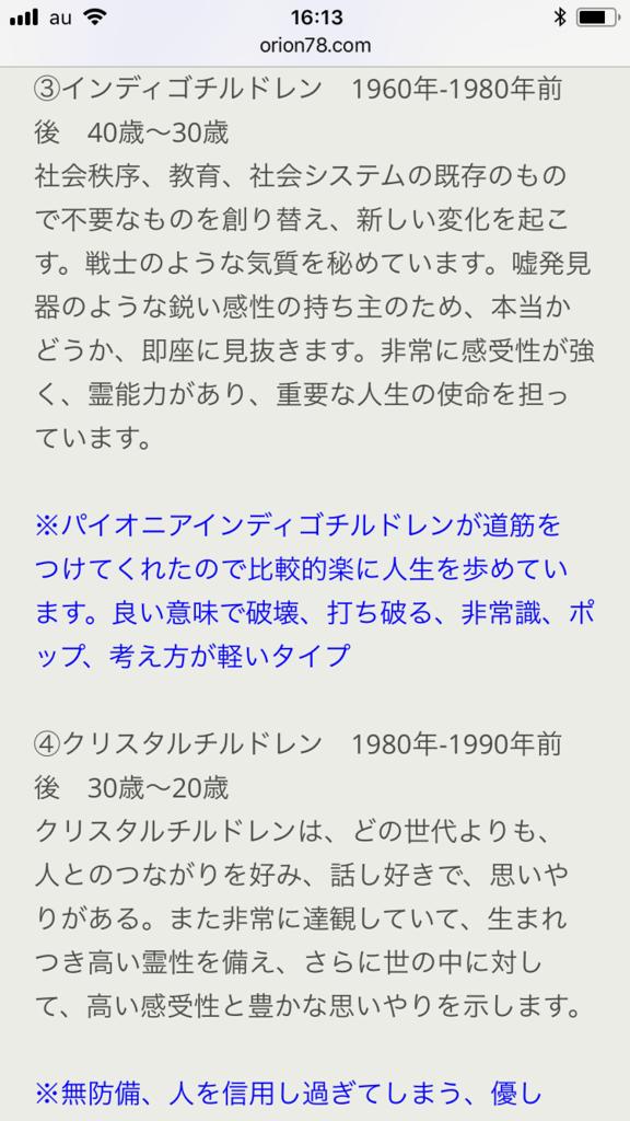 f:id:sakuraturuhime:20180408161459p:plain