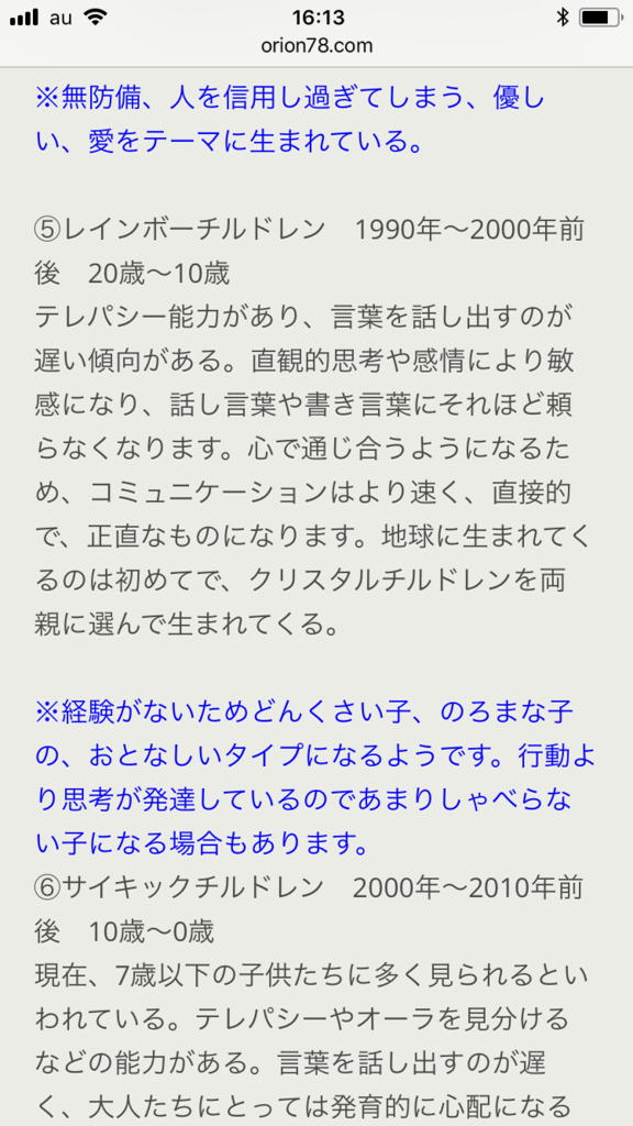 f:id:sakuraturuhime:20180408161527p:plain