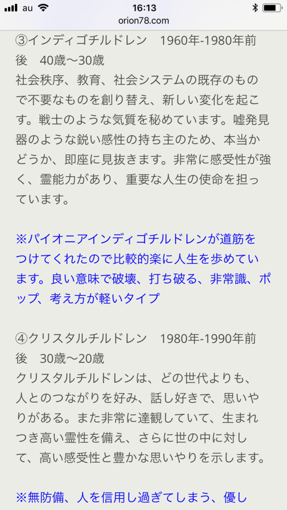 f:id:sakuraturuhime:20180408162034p:plain