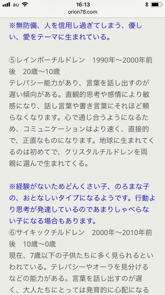 f:id:sakuraturuhime:20180408162057p:plain