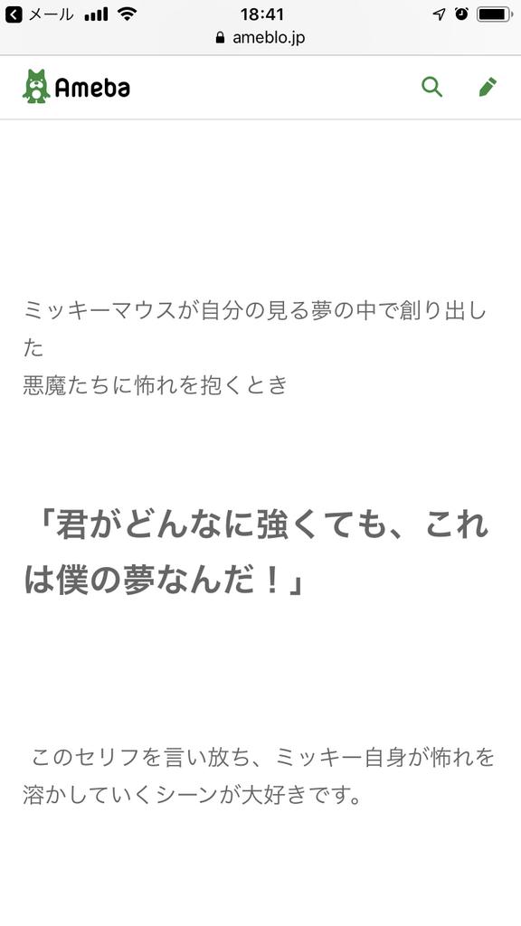 f:id:sakuraturuhime:20181226184132p:plain