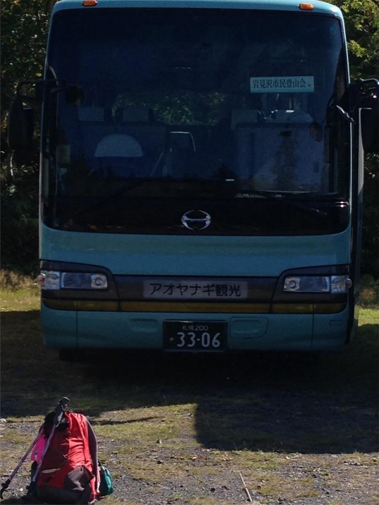 f:id:sakuraya225:20160923074941j:image