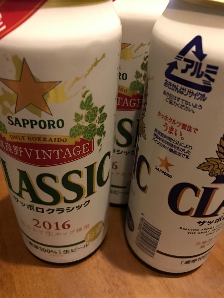f:id:sakuraya225:20161030010546j:image