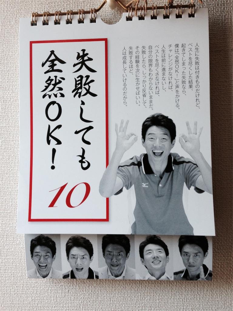 f:id:sakuraya225:20161225111938j:image
