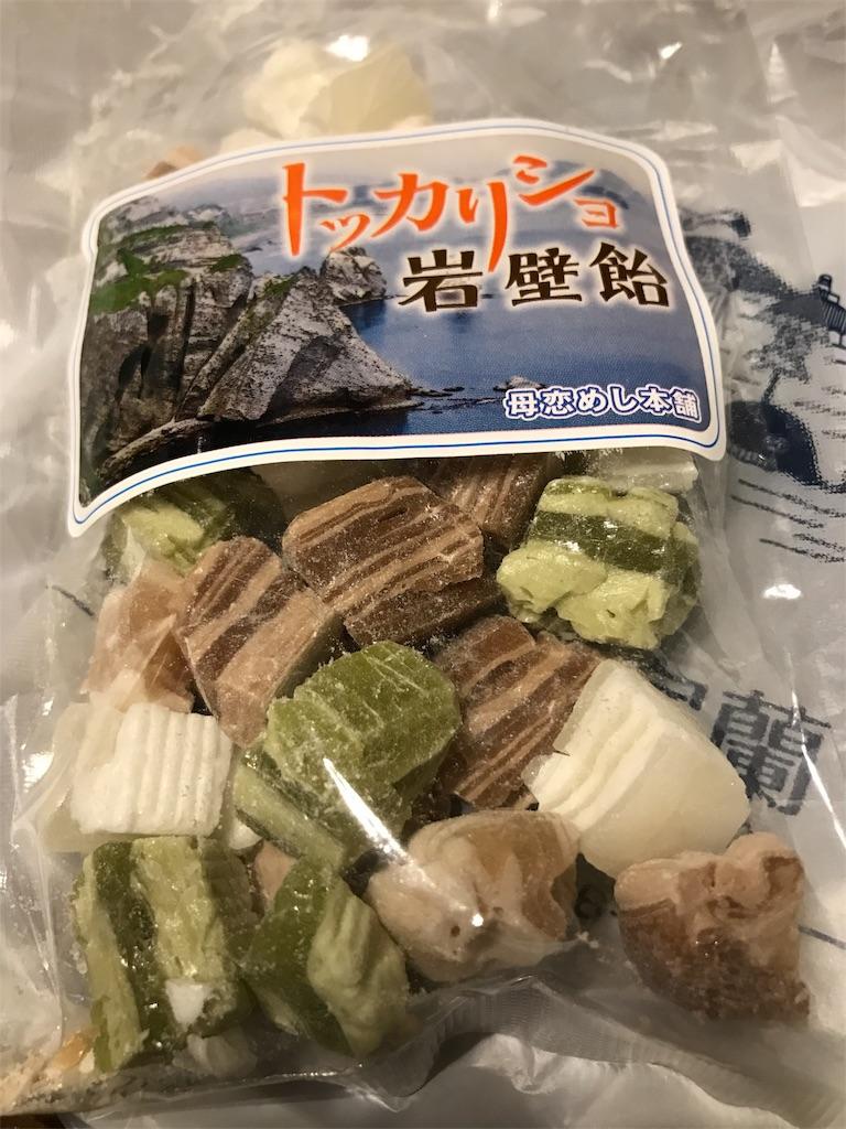 f:id:sakuraya225:20170305192926j:image