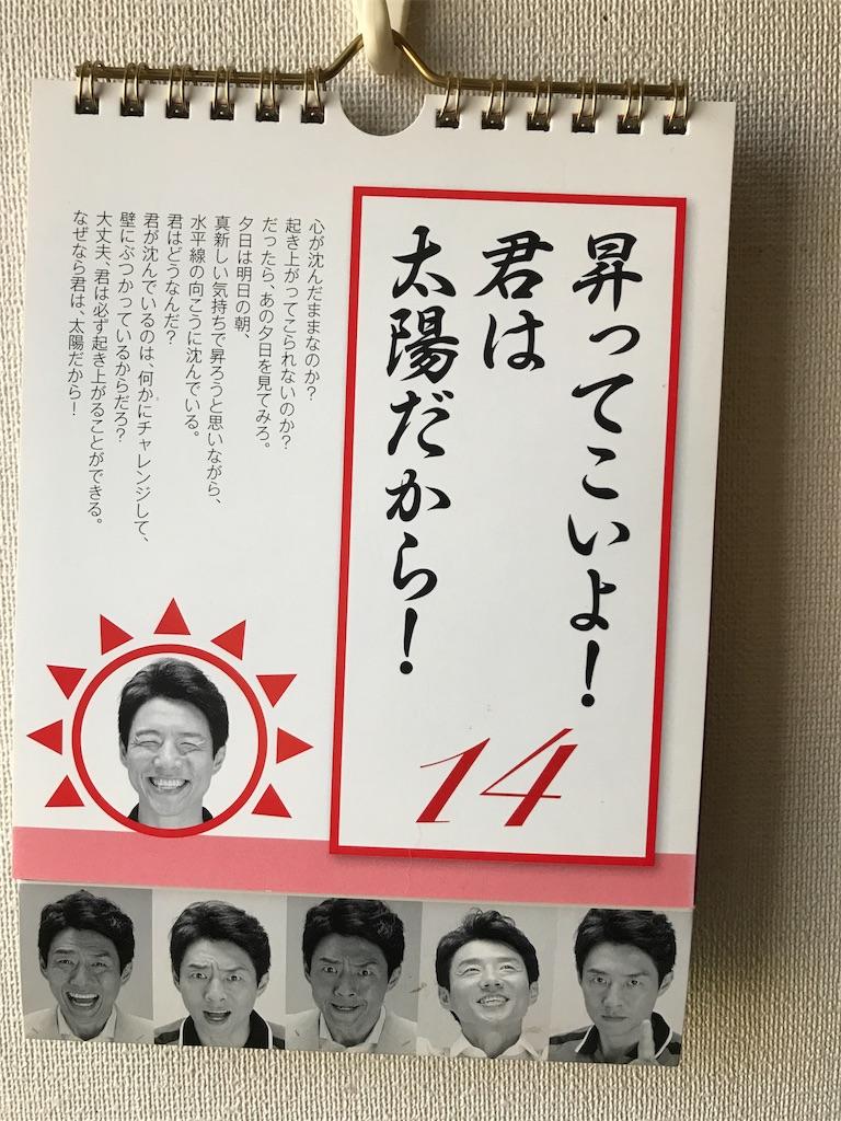 f:id:sakuraya225:20170514105120j:image