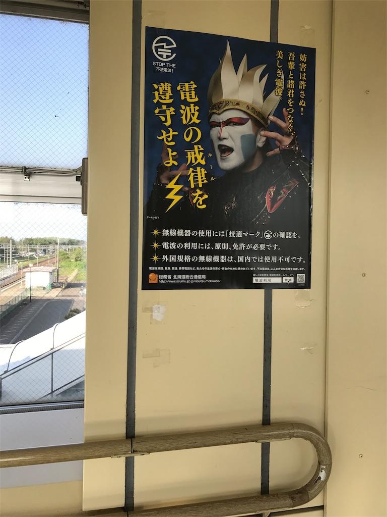 f:id:sakuraya225:20170527124005j:image