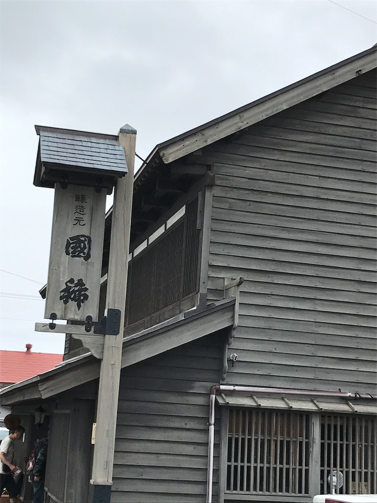 f:id:sakuraya225:20170813205434j:image