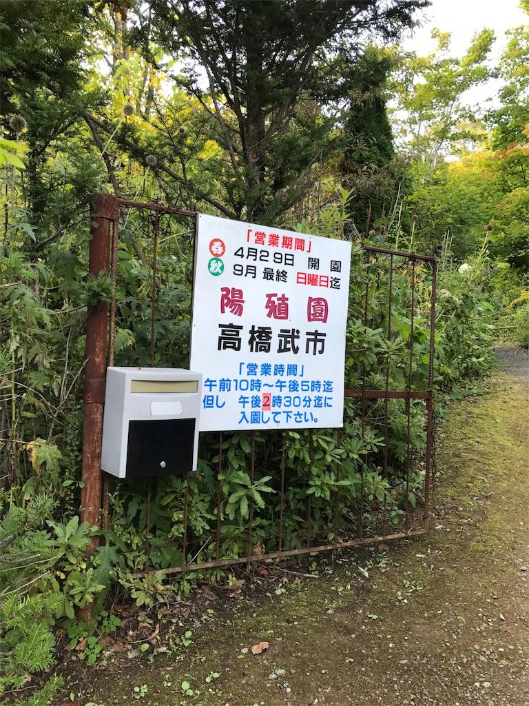 f:id:sakuraya225:20170921212752j:image
