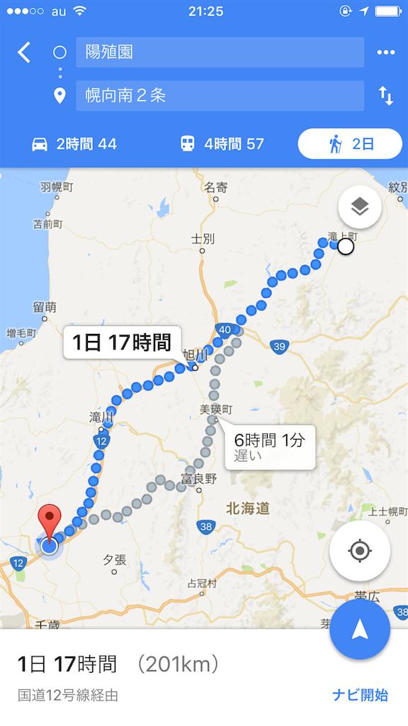 f:id:sakuraya225:20170921215544p:image