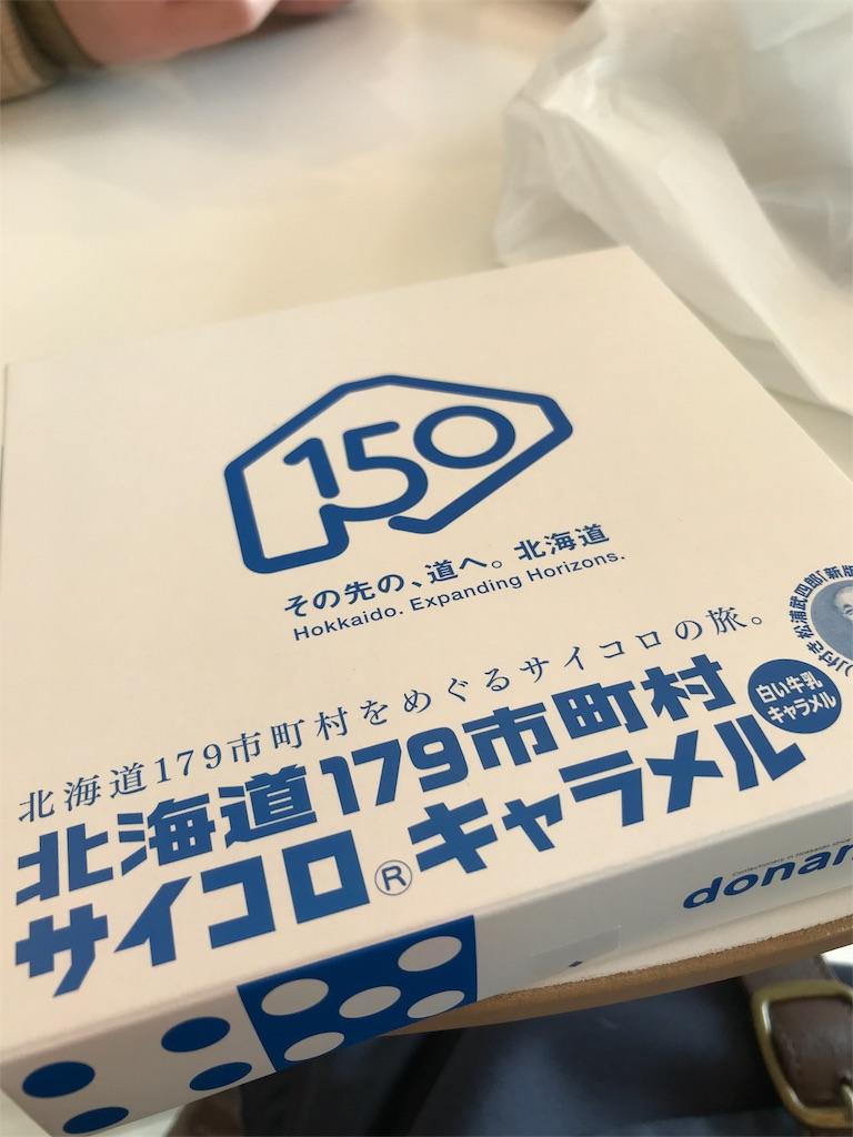 f:id:sakuraya225:20180323160235j:image
