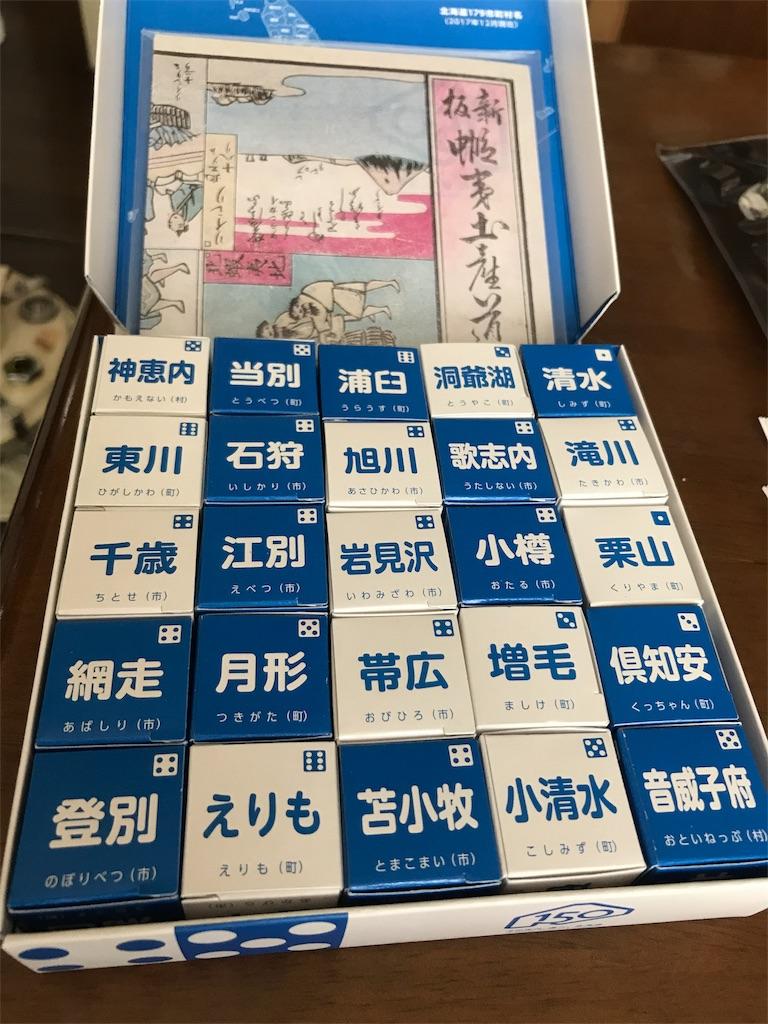 f:id:sakuraya225:20180323160952j:image